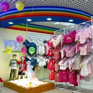 Детские магазины Турочака