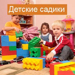 Детские сады Турочака