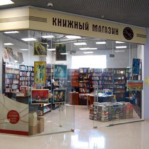 Книжные магазины Турочака