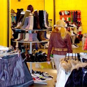 Магазины одежды и обуви Турочака