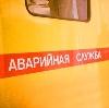 Аварийные службы в Турочаке
