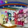 Детские магазины в Турочаке