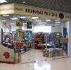Книжные магазины в Турочаке