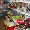 Магазины хозтоваров в Турочаке