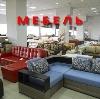 Магазины мебели в Турочаке