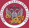 Налоговые инспекции, службы в Турочаке