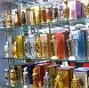 Парфюмерные магазины в Турочаке