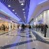 Торговые центры в Турочаке