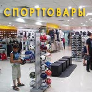 Спортивные магазины Турочака