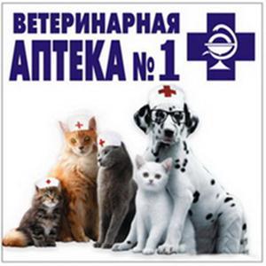 Ветеринарные аптеки Турочака